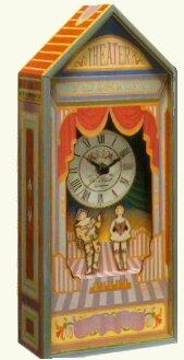 Koji Murai Musical Clocks - Animated Theatre