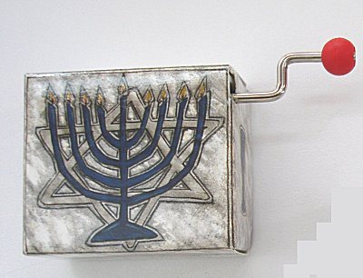 Hand Crank Music Box  Chanukah Menorah