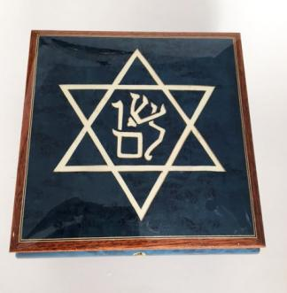 Dark Blue Music Box with inlaid message of Shalom within Star of David