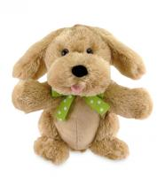 My Little Puppy Animated Plush Muscial by Cuddle Barn