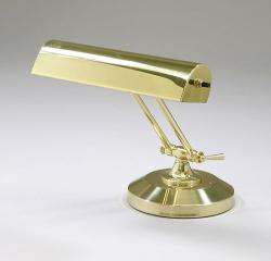 Lamp For Upright Piano
