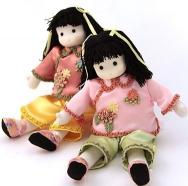 Musical Dolls - Name Your own Chinese Doll