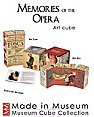 Museum Cube of Opera