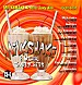 MILKSHAKE AND OTHER TASTY HITS  PSCDG 6034