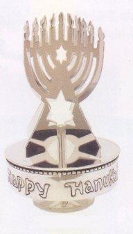 Judaica - Menorah Silver Hanukkah Musical
